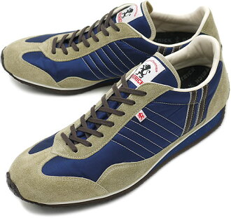 PATRICK Patrick sneakers men's women's shoes STADIUM Stadium STREAM (23232 SS11) made in Japan Made in Japan