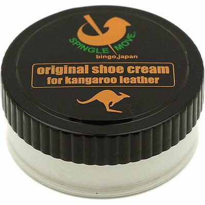 【即納】【メール便可】スピングルムーブ SPA-601 シューズクリーム 皮革用保湿クリーム スピングルムーヴ SPINGLE MOVE SHOE CREAM SPA601 NATURAL 靴 【コンビニ受取対応商品】