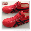 ONITSUKA TIGER onitsuka tiger MEXICO 66 SLIP-ON TH3K0N-2390