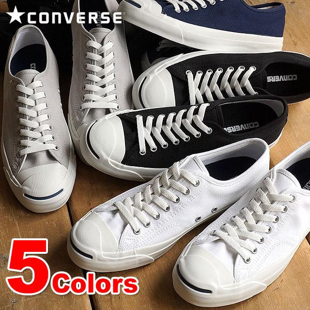 【即納】CONVERSE コンバース スニーカー 靴 ジャックパーセル [コンバース] 32260370/32260371/32260581[e]【CONVERSE/コンバース】