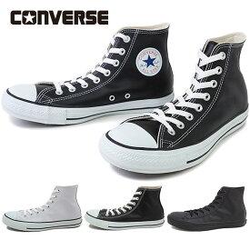 コンバース レザー オールスター ハイ スニーカー 靴 CONVERSE LEA ALL STAR HI [32044990/32044991/32044997][e]