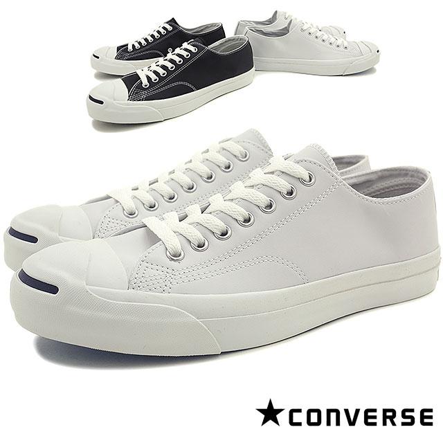 【即納】コンバース ジャックパーセル レザー CONVERSE LEA JACK PURCELL 32241230/32241231 靴 [e]