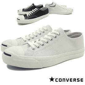 コンバース ジャックパーセル レザー CONVERSE LEA JACK PURCELL 32241230/32241231 靴 【e】