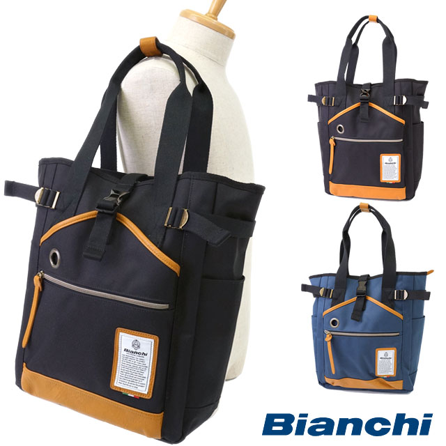 【即納】ビアンキ メンズ レディース Bianchi トートバッグ (NBTC-40 SS16)【コンビニ受取対応商品】