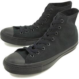 【即納】コンバース キャンバス オールスター ハイカット CONVERSE CANVAS ALL STAR HI ブラックモノクローム 靴 [32060187][e]