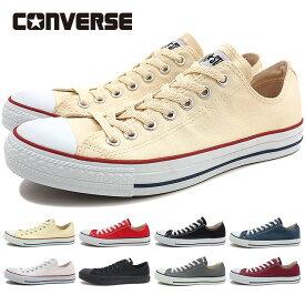 コンバース キャンバス オールスター CONVERSE CANVAS ALL STAR OX ローカット 靴 [32160320/32160322/32160321/32160325/32160323/32160327/32166751/32163522]【e】
