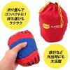日式鞋日式鞋鞋男式女式日式移動光 (16UAC07)