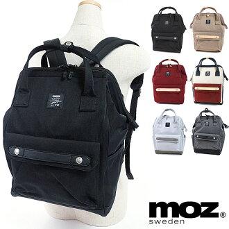 Moz 모 여성 가방 백팩 배낭 소형 배낭 (ZZCI-07 FW16)