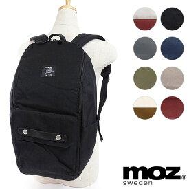 moz モズ レディース リュック バッグ デイバック [ZZCI-03A FW16]