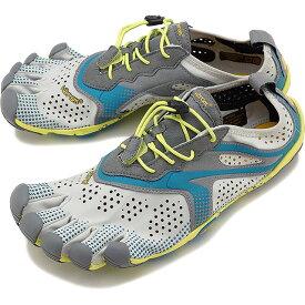 【1/31まで!ポイント10倍】Vibram FiveFingers ビブラムファイブフィンガーズ メンズ ランニングモデル MNS V-RUN OYSTER ビブラム ファイブフィンガーズ 5本指シューズ ベアフット 靴 [17M7003]