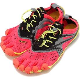 【4/5限定!楽天カードでP19倍】Vibram FiveFingers ビブラムファイブフィンガーズ レディース ランニングモデル WMN V-RUN FIERY CORAL ビブラム ファイブフィンガーズ 5本指シューズ ベアフット 靴 [17W7004]