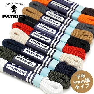 PATRICK patrick SHOE LACES shoe patrick 5mm SL002