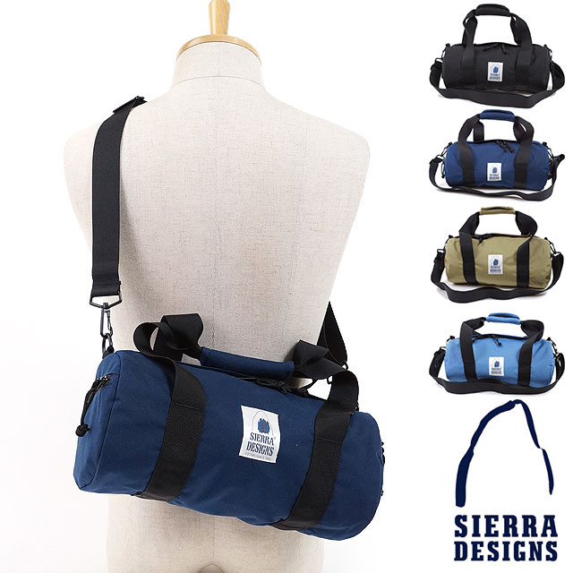 【即納】SIERRA DESIGNS シェラデザイン ボストンバッグ DRUM BAG S ドラムバッグS ダッフルバッグ (1804 SS18)【コンビニ受取対応商品】