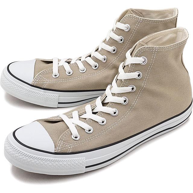 【即納】CONVERSE コンバース スニーカー 靴 メンズ・レディース ALL STAR COLORS HI オールスター カラーズ ハイカット ベージュ (32664389 SS18)