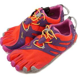 【1/31まで!ポイント10倍】Vibram FiveFingers ビブラムファイブフィンガーズ レディース スポーツシューズ V-Trail Magenta/Orange ビブラム ファイブフィンガーズ 5本指シューズ ベアフット 靴 [18W6901]