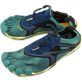 【1/31まで!ポイント10倍】Vibram FiveFingers ビブラムファイブフィンガーズ メンズ ランニングシューズ V-Run NorthSea/Navy ビブラム ファイブフィンガーズ 5本指シューズ ベアフット 靴 [18M7001]