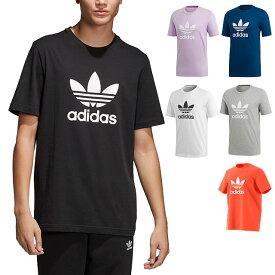 【25%OFF/SALE】adidas アディダス Tシャツ メンズ TREFOIL TEE トレフォイル Tシャツ adidas Originals アディダスオリジナルス [CW0709/EKF76 EKF75 EWD57][ts][e]【メール便可】