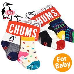 CHUMS查姆小孩Baby Booby Socks嬰兒末名獎短襪(CH26-1001 SS18)