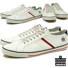 【35%OFF/SALE】アドミラル ワトフォード Admiral Watford スニーカー 靴 メンズ・レディース SJAD0705【ts】【e】