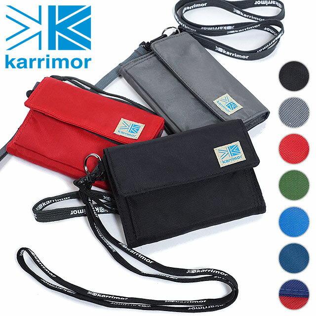 【即納】Karrimor カリマー ナイロンウォレット サイフ VT wallet メンズ レディース 【メール便可】