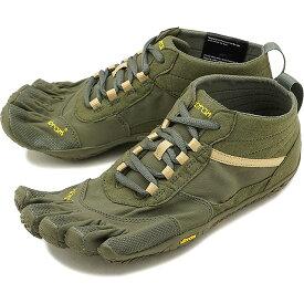 【1/31まで!ポイント10倍】ビブラムファイブフィンガーズ メンズ Vibram FiveFingers ハイキング アウトドア カジュアル向け 5本指シューズ V-TREK ベアフット Military/Dark Grey 靴 [18M7402 SS18]