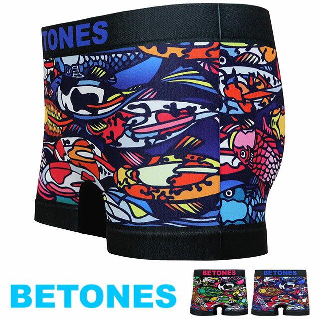 【即納】BETONES ビトーンズ メンズ ボクサーパンツ 鯉柄 シームレスパンツ (DINHO-DIH001 SS18)【コンビニ受取対応商品】【メール便可】【メール便送料無料】