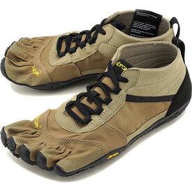 【1/31まで!ポイント10倍】ビブラムファイブフィンガーズ メンズ Vibram FiveFingers ハイキング アウトドア カジュアル向け 5本指シューズ V-TREK ベアフット 靴 Khaki/Black [18M7403 SS18]