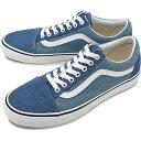 【即納】VANS バンズ メンズ・レディース スニーカー 靴 Denim 2-Tone Old Skool デニム 2トーン オールドスクール blue/t.white ブル…