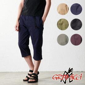 グラミチ GRAMICCI メンズ ストレッチ ミドルカット パンツ MIDDLE CUT PANTS [GUP-19S004 SS19]