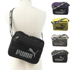 プーマ PUMA VOGELシリーズ 横型ミニショルダー メンズ・レディース メッシュポケット付きショルダーバッグ [J20054 SS19]【メール便可】