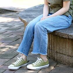 【即納】コンバースCONVERSEスエードオールスターウォーンアウトローカットSUEDEALLSTARWORNOUTOXメンズレディーススニーカー靴MOSSベージュ系[31300190SU19]