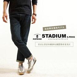 【返品送料無料】【限定復刻モデル】パトリックPATRICKスタジアムSTADIUMメンズレディーススニーカー日本製靴ホワイト/グレーS.PDNGホワイト系[23303]