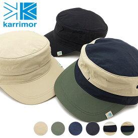 カリマー karrimor ベンチレーション キャップ ST ventilation cap ST アウトドアキャップ UVカット 撥水 メンズ・レディース 帽子 [SA-SA19-5217 SS19]【メール便可】【メール便送料無料】