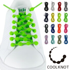 【楽天カードで7倍】クールノット COOLKNOT シューレース 結ばない靴ひも 結ばない靴ひも メンズ・レディース ジュニア 大人 子供 Mサイズ Lサイズ スポーツ ランニング ゴム紐 [HA50A HA75A ]【メール便可】