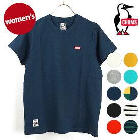 【在庫限り】チャムス CHUMS レディース ブービーロゴ Tシャツ W Booby Logo T-Shirt [CH11-1326 SS20] トップス 半袖 【メール便可】【ts】【e】