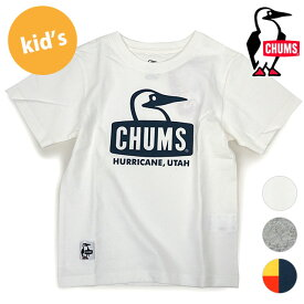 【20%OFF/SALE】チャムス CHUMS キッズ ブービーフェイス Tシャツ Kid's Booby Face T-Shirt [CH21-1051 SS20] トップス 半袖 【メール便可】【ts】【e】