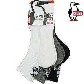 【楽天カードで最大13倍】チャムス CHUMS 靴下 3パック ブービーロゴ クルーソックス 3P Booby Logo Crew Socks [CH06-1065 SS20] メンズ・レディース スニーカーソックス アウトドア 【メール便可】