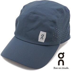 【8/1限定!楽天カードで最大5倍】オン On ライトウェイトキャップ Lightweight Cap [301.00016 SS21] メンズ・レディース ランニングキャップ 帽子 フリーサイズ ネイビー ネイビー系