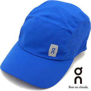 【6/20限定!楽天カードで6倍】オン On ライトウェイトキャップ Lightweight Cap [301.00018 SS21] メンズ・レディース ランニングキャップ ブルー