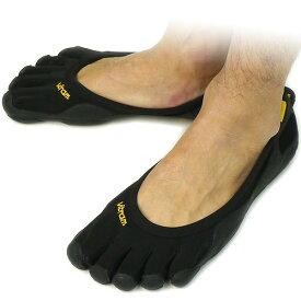 【4/5限定!楽天カードでP19倍】Vibram FiveFingers ビブラム ファイブフィンガーズ メンズ CLASSIC Black 5本指シューズ ベアフット靴 [M108]