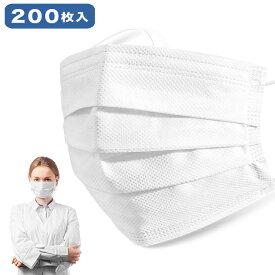 マスク 200枚【50枚×4箱】【営業日1〜3日以内に発送】3層構造 使い捨て 不織布マスク 飛沫防止 花粉対策 防護マスク レギュラーサイズ 白