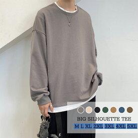 トレーナー メンズ 長袖 レイヤード 韓国 ファッション ドロップショルダー ビッグシルエット 大きいサイズ ロングTシャツ ロンT カットソー Uネック ロングスリーブシャツ