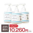 【送料無料】10%OFF BABY BORN Face&Body Milk 3個セット ベビーローション 乳液 東原亜希 高橋ミカ 共同開発 ベビー…