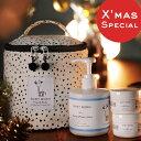 ベビーボーン BABY BORN X'mas Special バーム 乳液 クリスマス セット