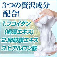 ニューピュアフコイダンソープ【高橋ミカ公式】