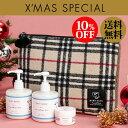【オリジナルクラッチバッグ付き】BABY BORN X'mas SPECIAL クリスマススペシャルセット Face&Body Milk Balm ボディソープ...