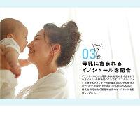 BABYBORNFace&BodyMilk8つの無添加ミルクローション赤ちゃん肌オーガニックオイルベビーローション