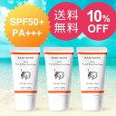 BABY BORN Face&Body Sunscreen 3個セット日焼け止め UV 東原亜希 高橋ミカ 共同開発 ベビーボーン コスメ SPF50+/PA+...