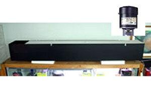 180cm水槽用 オリジナルフルウェット上部フィルター&レイシーP-450セット