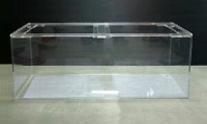 120×60×45(H) アクリル水槽(8t)